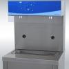 w-RS-Dosseret-avec-option-commande-infra-rouge-fontaine-EDAFIM